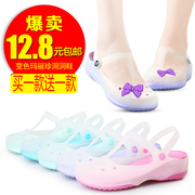 Summer sandals discoloration jelly slope with Crocs slip flat sandals female female Korean Garden Beach Shoes