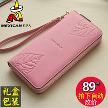 Women 's long straw wallet women' s section of the Korean version of the zipper leather zipper bag folder Lady 2016 new