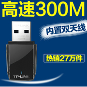 TP-LINK TL-WN823N wireless network card desktop computer USB WiFi unlimited receiver tplink