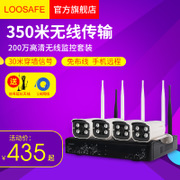 2 million wireless monitoring equipment set one machine 2/4/6/8 Hd 1080p monitor camera package