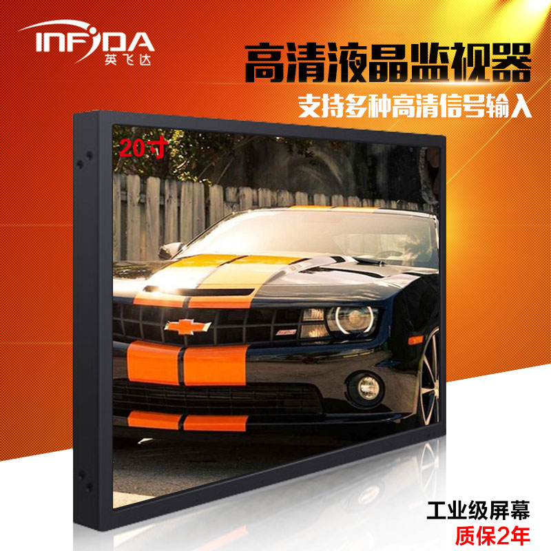 INFIDER 20-inch LCD Monitor Monitoring Special Display Industrial Screen 20-inch Monitor Packaging