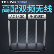 TP-LINK dual frequency WDR6500 Gigabit version of wireless router home wall WiFi high speed optical fiber commercial