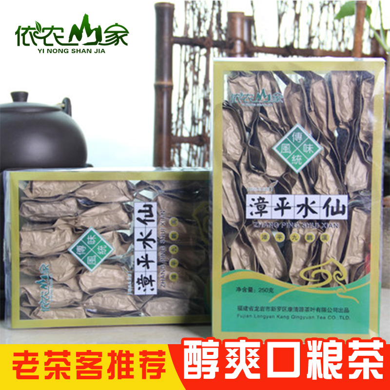 Yi Nong Shan Jia Ping Ping Narcissus Tea Oolong Tea Tea Daffodil Flavour Traditional Narcissus Tea Cake New Tea Listed