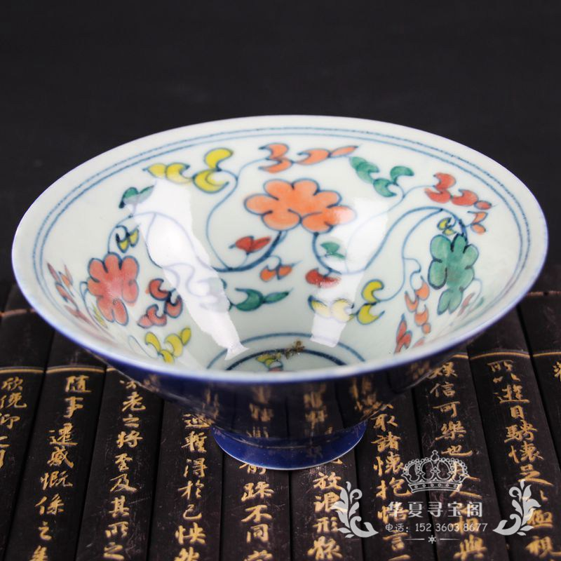 [Secondhand products]Jingdezhen Ceramic Bogu Frame with Three-color Taper Bowls of Ming, Qing, Qing, Qing, Qing and Tang Dynasties