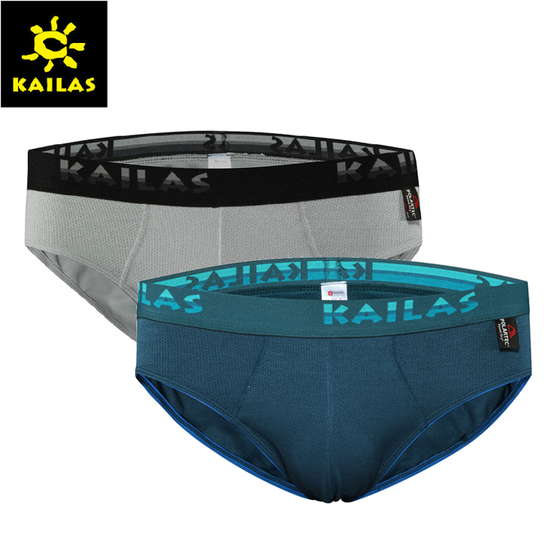 Kellerstone/KAILAS Outdoor New Men's Poltec Silver Ion Triangle Underwear KG430013
