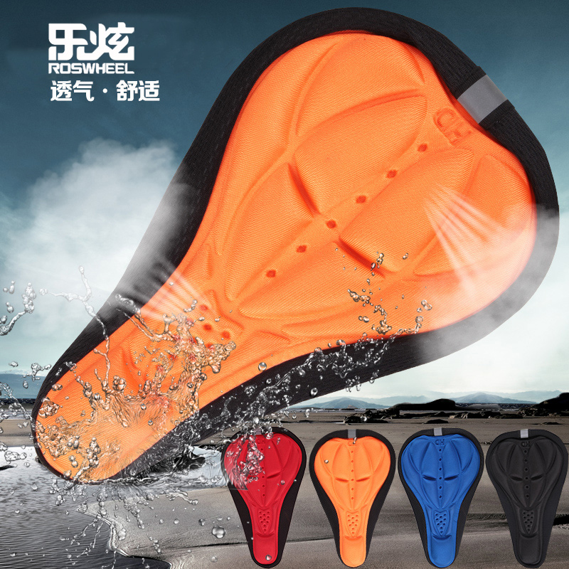 Mountain bike seat cover dead fly road bike bicycle bicycle soft saddle breathable comfortable cushion cover