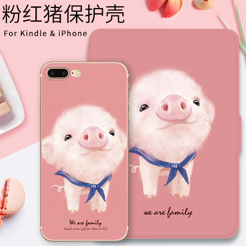 [The goods stop production and no stock]Pink Pig Kindle Case iPad Case Holster iPhone7 Case OPPO/ViVo Case