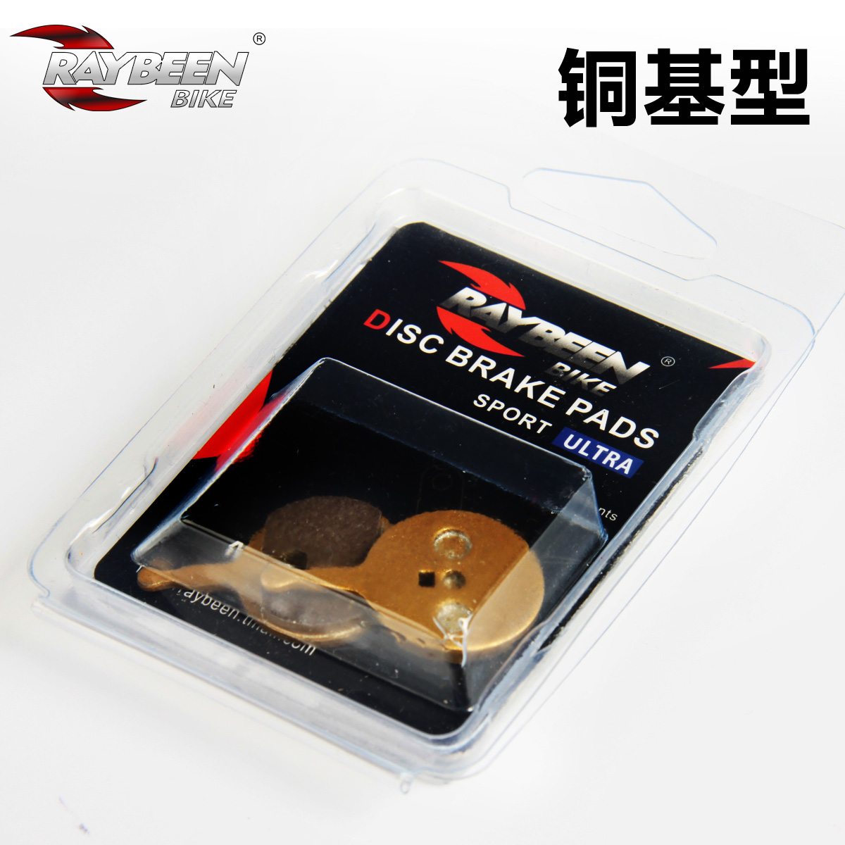 Brake disc brake pad for mountain bicycle universal BB5 brake leather metal resin brake pad bicycle accessories