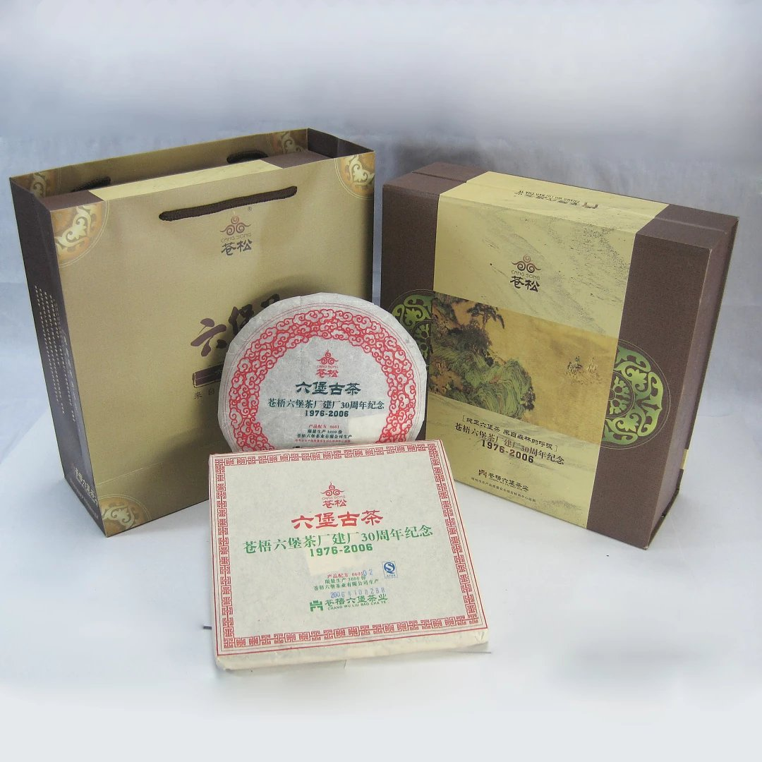 Cangsong Liubao Tea Memorial Set 11 Years Chen Tea Brick Old Tea Cake Raw Tea Traditional Crafts Gift Set