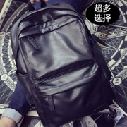 Men's leisure backpack backpack men Korean fashion sports travel book wrapping student computer bag tide