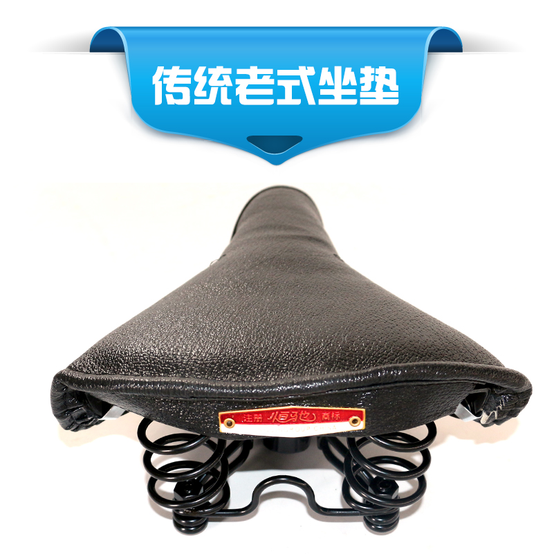 Practical spring bottom cushion for back seat cushion of old-fashioned bicycle saddle