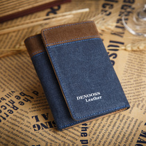 Wallet Men short section denim canvas thin section small folder Japan and South Korea youth wallet card wallet student wallet