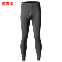Hengyuanxiang men's cotton Qiudiu cotton Pants trousers single pants cotton trousers warm pants leg pants men single thin section