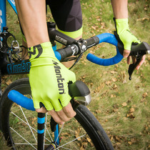 Monton Mountain Bike Riding Gloves Short Half-fingered TT Gloves for Summer Highway Bikes
