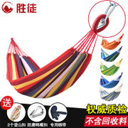 Outdoor outdoor hammock single double thickening canvas Camp student dormitory dormitory chair swing indoor chair