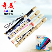 High German Chi Mei brand eight hole 8 hole 6 hole flageolet students children learning clarinet