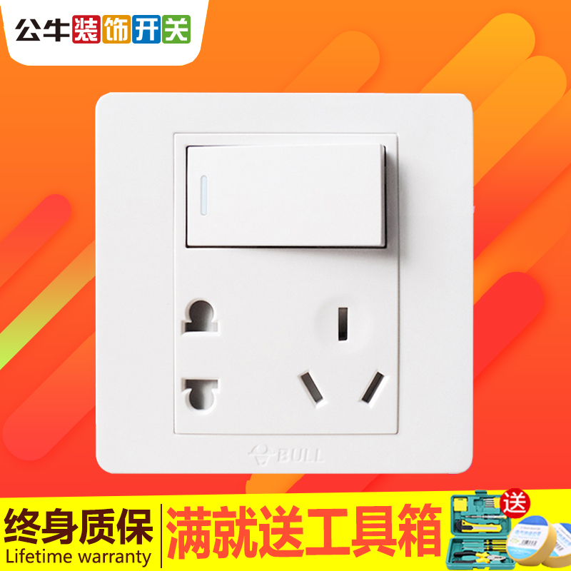 [The goods stop production and no stock]Bull Switch Socket Single Open One Open Double Control Five Holes with Switch 10A Socket 86 Panel G07E334