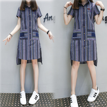 2017 summer dress new XL plus fertilizer women fat mm Korean ethnic fashion stripe shirt dress