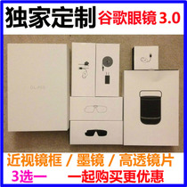 (Domestic spot)Google Glass 3 generation google glass 3 Chinese system 2GB flash power increase