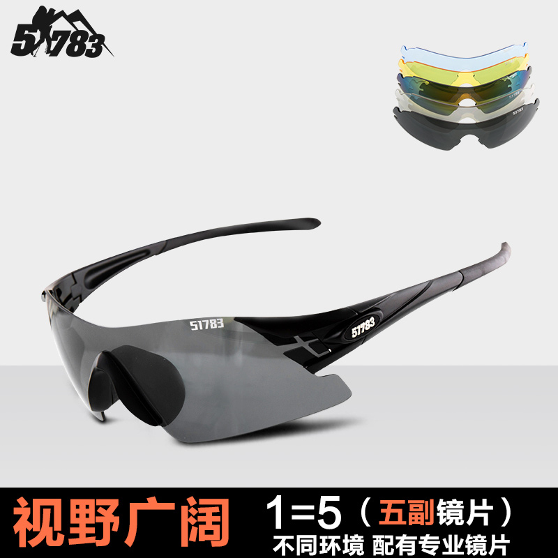 51783 outdoor travel HD rimless glasses polarized sharpening mirror fishing glasses sports blue polarized light