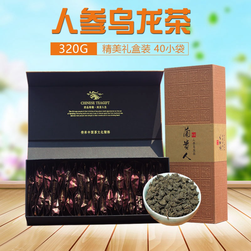 Ginseng Oolong tea princely tea noble gift tea Aromatic Takayama tea top oolong tea gift authentic bag