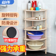 Bathroom shelf toilet washbasin toilet plastic toilet storage storage layer shelf triangle landing
