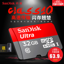 Flash di 32g memory card mobile phone memory card 32g high-speed sd memory card 32g drive recorder tf card 32g