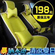 Car seat four seasons general Changan CS35 CS75 Yue Xiang V3V5V7 escape Rui Cheng summer ice silk cushion