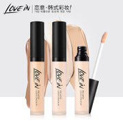 Love Concealer Concealer black rim of the Eye Concealer acne scar Concealer Concealer pen stick Lip Cream Concealer