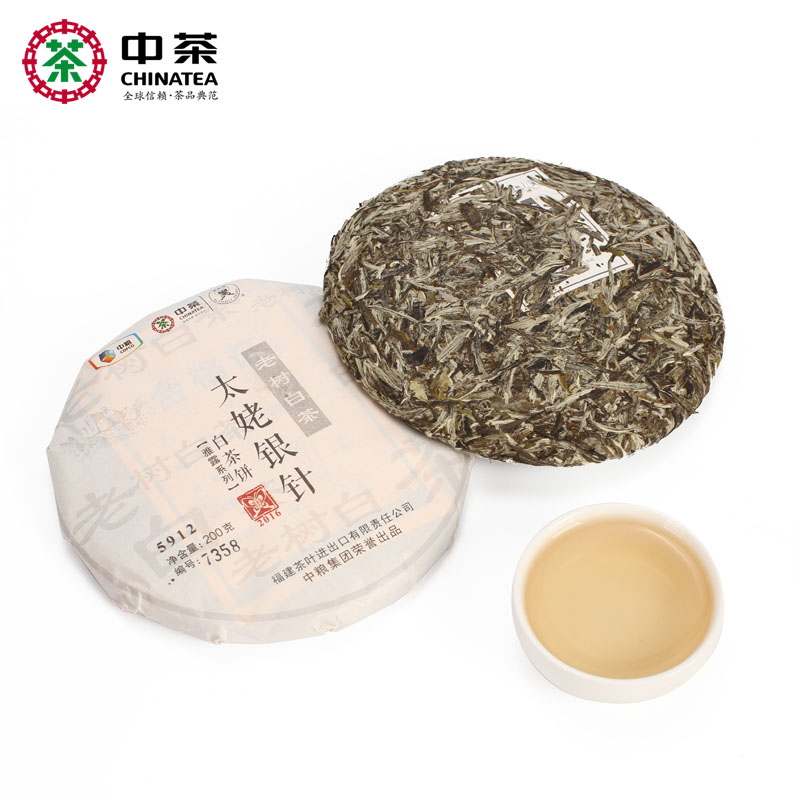 Chinese Tea Butterfly Brand Fujian White Tea Taimu Silver Needle White Tea Cake Yalu Series Compressed Tea 200g
