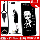 Hammer protection cover nuts pro phone shell female models anti-drop soft all-brimmed cartoon personality creative lanyard man