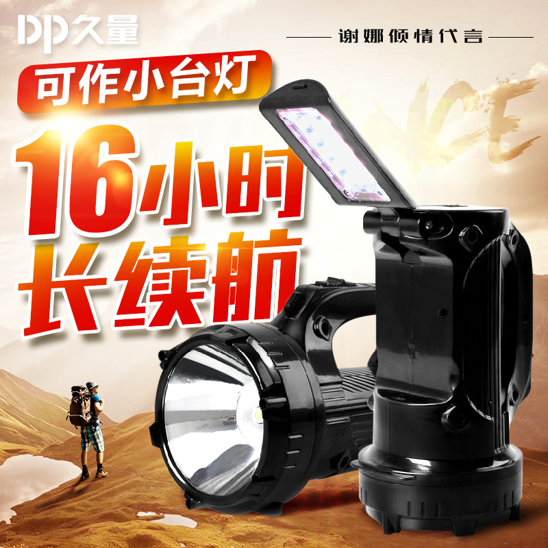 Long amount of LED flashlight emergency light glare household rechargeable outdoor super bright portable light multi-function searchlight