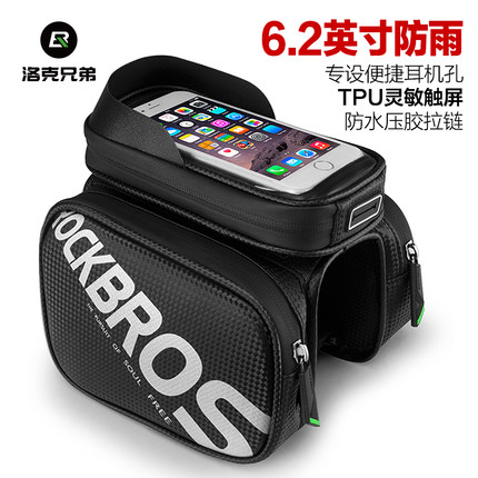 Rock brothers bicycle bag touch screen saddle bag mountain bike front beam bag mobile phone tube bag riding equipment accessories