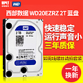 WD / Western Digital WD20EZRX Western Digital 2t desktop computer assembly console hard drive