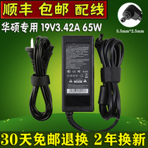 ASUS Laptop AC Adapter X550V450C 19V 3.42A 65W Universal Computer Charger