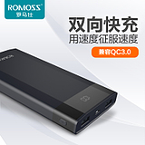 ROMOSS / roma DP10 mobile power QC3.0 rechargeable treasure 10000 mAh mobile phone flat universal