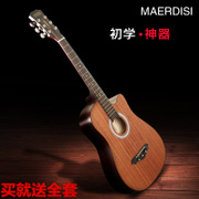 Martti J 38 inch folk guitar beginner students to practice and guitar instrument package mail