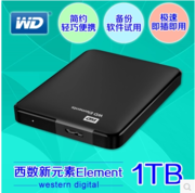 WD 1T/Elements 500G USB3.0 WD new WD 1TB mobile hard disk