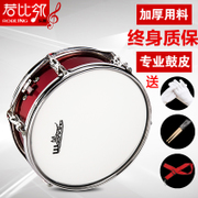 Snare drum team side drum drum drum drum team students 11/13/14 inch dual tone drum manufacturers
