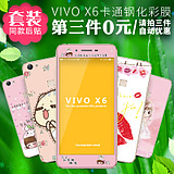 VivoX6 full - screen tempered film cartoon film before and after film vivoX6 mobile phone film 3D soft side of the tempered film