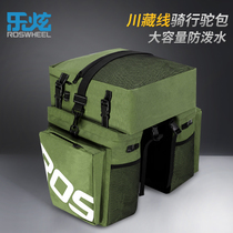 Bicycle bag large capacity mountain bike rear shelf bag rain cover rear seat bag long-distance camel bag riding equipment