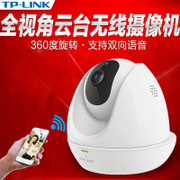 TP-link PTZ network camera machine 360 HD smart home wireless voice monitoring TL-IPC30