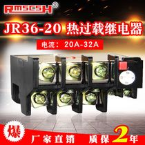 JR36-20 Thermal Relay 220/380V Motor Overload Protector 0.25-32A Thermal Overload Relay