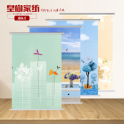 Custom bedroom office bathroom window sunshade waterproof advertising shading rolling curtain lifting products