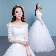 2017, new marriage, Korean version, word wedding dress, white, simple, big size wedding dress, bride, Princess Qi summer