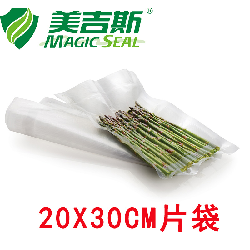 Meijisi 20x30 vacuum storage bag food packaging bag vacuum bag sealing machine plastic bag thread bag single piece