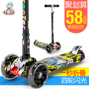 Small dragon children 2-3-6-14 years old children three or four wheel scooter folding scooter slide block flash toy