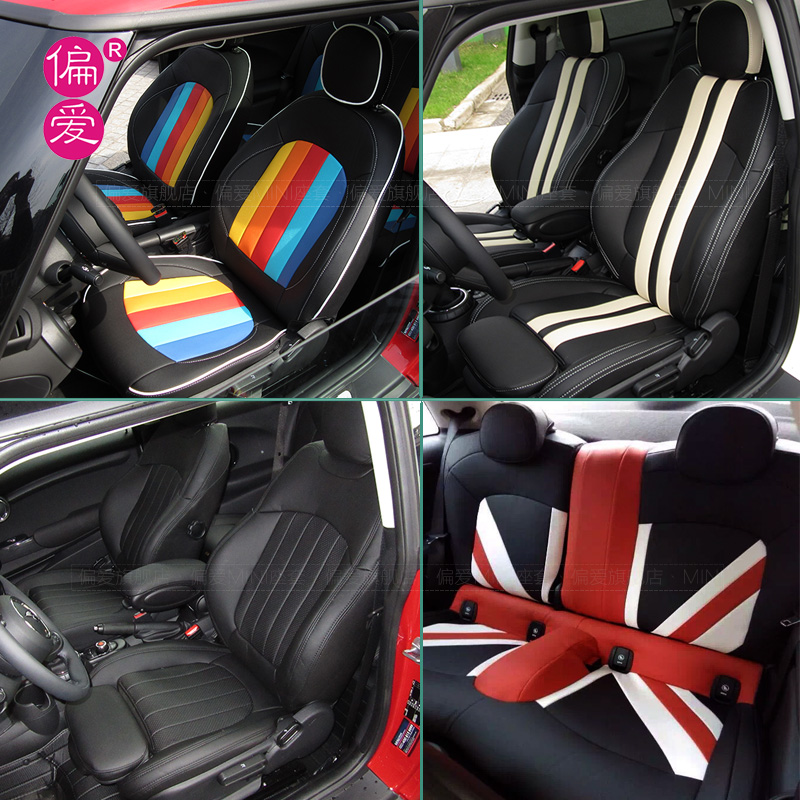 Preference for BMW Mini Cooper Seat Cover Racer COUNTRYMANF55F56 Full Leather Seat Cover