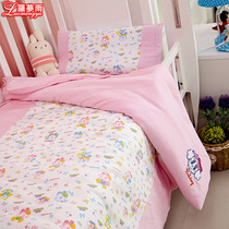 Childrens knitted cotton cotton cotton quilt bedding crib Suite kindergarten NAP blankets with core