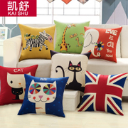 Cartoon pillow sofa cushion pillow bed backrest waist office car cushion pillow core sleeve waist pillow